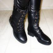 Ботинки с заклепками молния Н5237