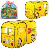 """Детская игровая палатка """"Школьный автобус"""" 1424"""