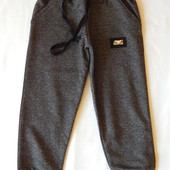 Штаны брюки мальчику 3-6 лет Турция