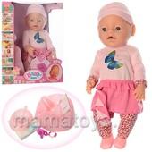 Пупс кукла, Беби Борн. 8020-449