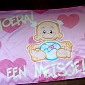 Постер флаг в детскую комнату 94х62 см