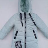 Демисезонная куртка для девочки. Новинка 2017. Рост 116-146 см