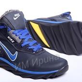 Кроссовки кожаные зимние Nike Air Max Blue