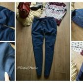 Джеггинсы-джинсы для беременных,р-р ХЛ