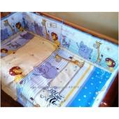 детское постельное белье в детскую кроватку бортики бампер защита Мадагаскар