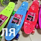 Скейт MS 0848-2 Пенни борд ( Penny Board),светящиеся колеса