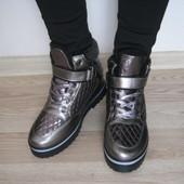 Стильные бронзовые ботинки - распродажа