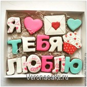 Пряники имбирные на День Валентина! Ручная роспись