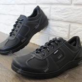 Демисезонные мужские спортивные туфли (КТ-7)