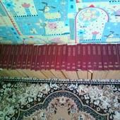 Полное собрание Большой Советской энциклопедии 1970 г