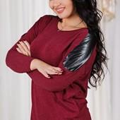 Размеры 50-54 Модная женская трикотажная кофта