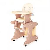 Детский стульчик для кормления  M 3267