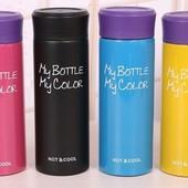 Термос My bottle My Color 450 мл