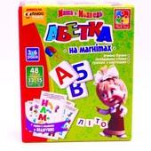Азбука на магнитах Маша и медведь Vladi Toys vt3305-02 (укр)