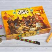 Настольная игра Козацьке лото, деревянные бочонки.