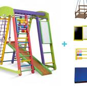 Детский игровой комплекс, спортивный уголок Sport Kroha VIP + подарок