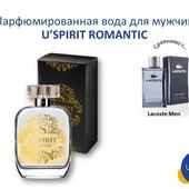 Мужская парфюмированная вода U`spirit romantic +12укрпочта