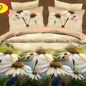 Комплект постельного белья Доброе утро, ранфорс