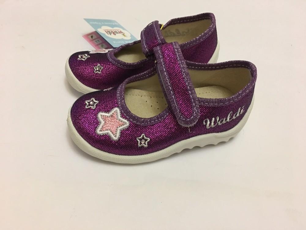 Мокасины, тапочки фиолетовые с сердечком фото №1