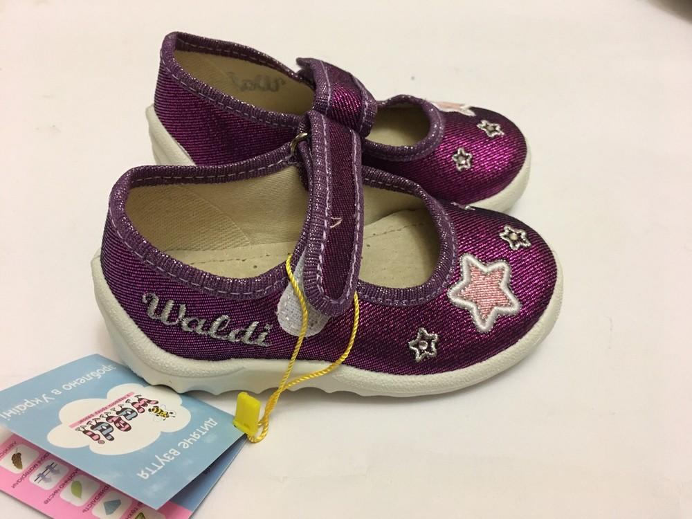 Мокасины, тапочки фиолетовые с сердечком фото №3