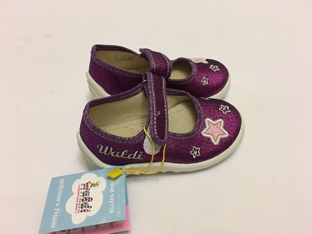 Мокасины, тапочки фиолетовые с сердечком фото №5