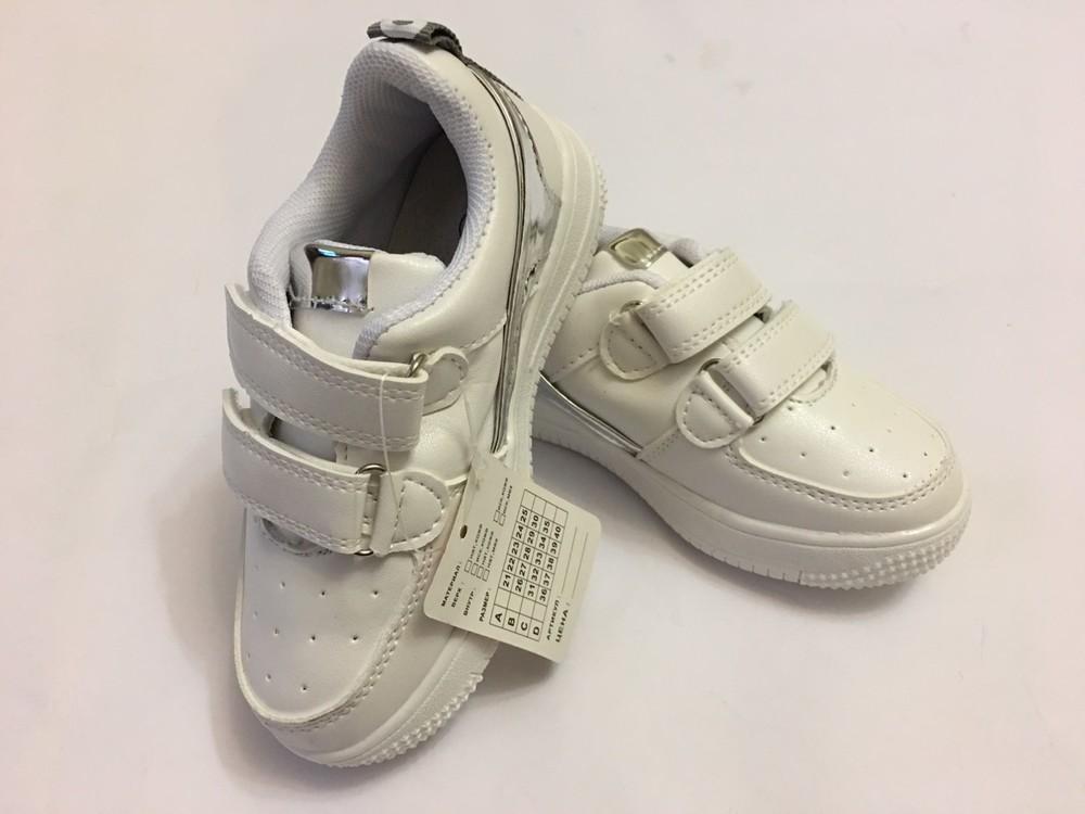 Детские кроссовки мокасины белые с вставкой серебро фото №4