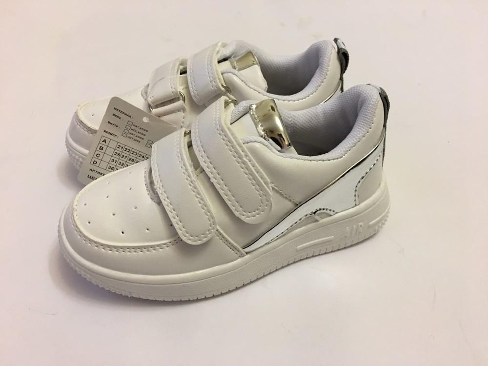 Детские кроссовки мокасины белые с вставкой серебро фото №5