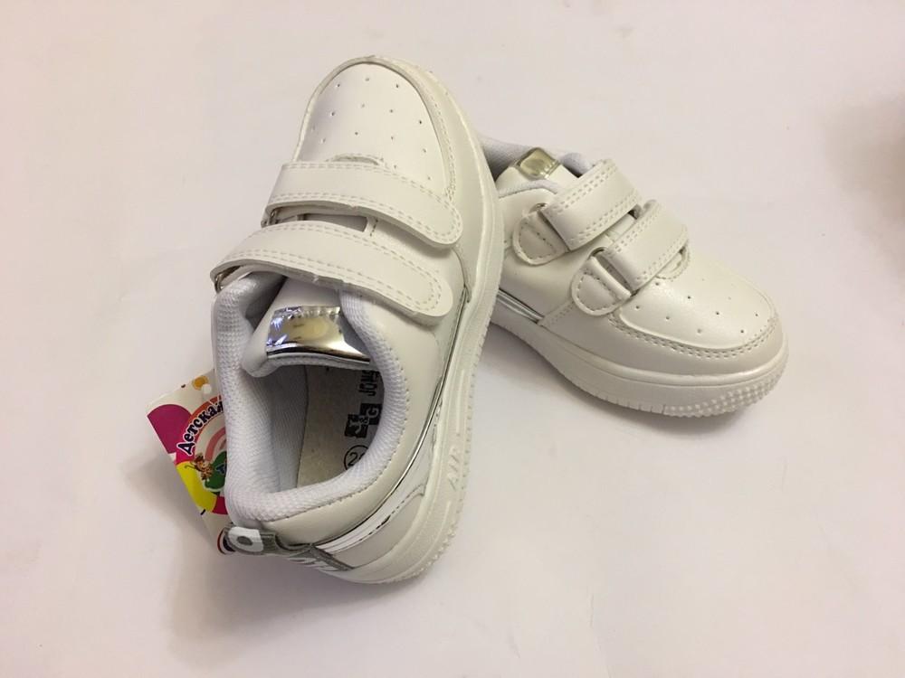 Детские кроссовки мокасины белые с вставкой серебро фото №6