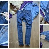 Крутые мужские зауженные джинсы,р-р Л