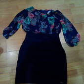 Платье плаття для перешива