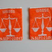 два махровых мешочка со знаком зодиака весы. Германия