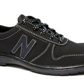Кроссовки/Спортивные туфли мужские стильные (МК05)