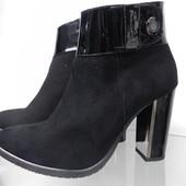 Замшевые ботинки 39 разм
