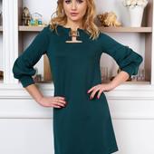 """Платье """"Кливия"""" (зеленый)"""