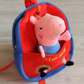 Рюкзак со съёмной игрушкой
