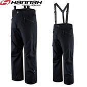 Горнолыжные мужские штаны Hannah. XXL-52р