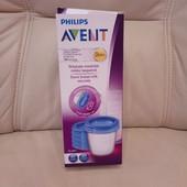 Контейнеры Avent для хранения грудного молока, 5 шт