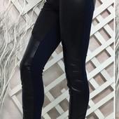 Женские лосины с кожаными вставками