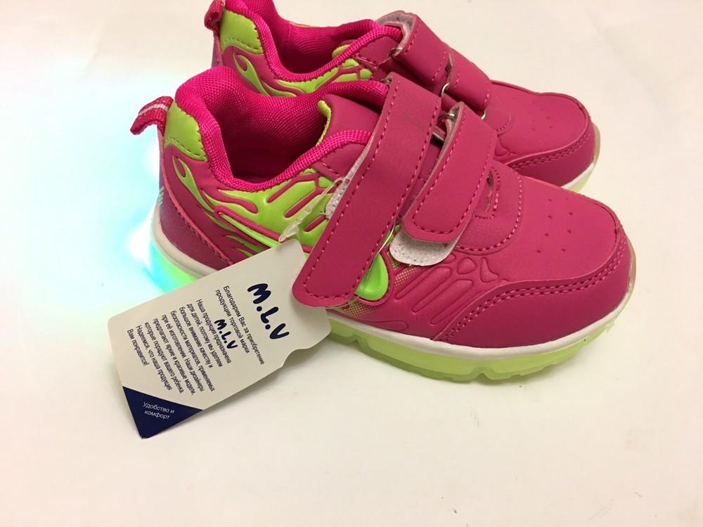 Кроссовки розовые мальвина светятся фото №1
