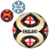 Мяч футбольный HT-0010