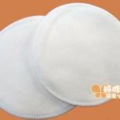 Вкладыши для лактации накладки на грудь многоразовые