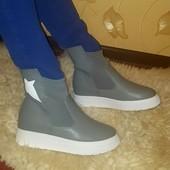 Серые ботиночки со звездой  в наличии