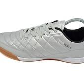 Мужские кроссовки BaaS Sport Gray