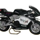 Детский мотоцикл спорт hl-g29E 250W 24V