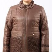 Куртка 858166-4