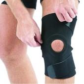 Распродажа! Космодиск для колена Kosmodisk support наколенник бандаж
