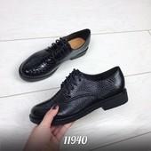 Туфли Классика, цвет:Черный