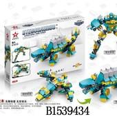 """Конструктор """"Stegosaurus"""" 201 деталь"""