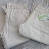 Стильные мужские брюки по очень хорошей цене
