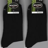 Носки мужские Монтекс Plus, 41-45 р., деми, х/б с лайкрой, чёрные